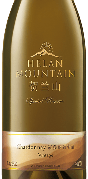 helan-mountain-bottle-homepage.png