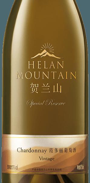 helan-mountain-bottle-homepage.png